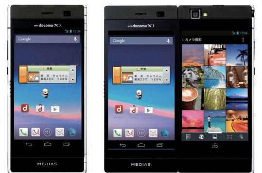 NEC's Medias W unveiled: a folding smartphone with two 4.3-inch displays