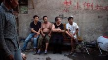 The last days of a 'village' in China's Silicon Valley