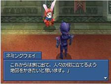 Final Fantasy IV screens: just like importing, without the actual game