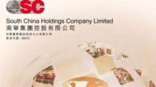 【413】南華集團去年純利跌2.9% 不派息