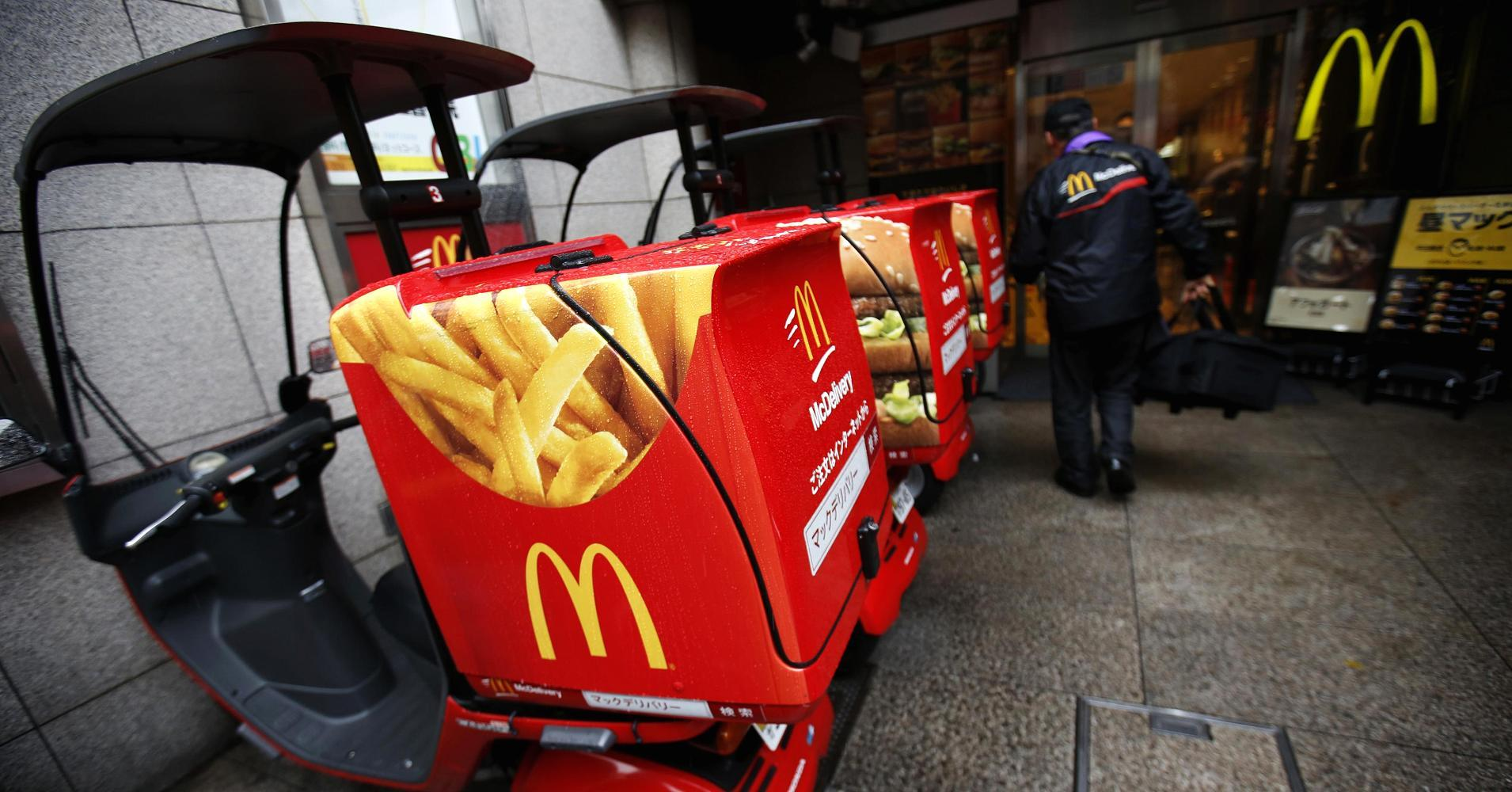 mcdonald s strategy in the quick service restaurant industry The industry is dominated by a number of international quick service restaurant (qsr) chains, including mcdonald's, burger king, pizza hut, kfc and domino's (datamonitor, 2010.