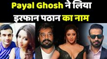 Payal Ghosh takes a jibe at Irfan Pathan over silence on Anurag Kashyap
