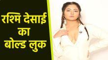 Rashami Desai's Bold Look Viral On Social Media