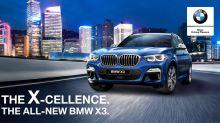 全新 BMWX3THEX-CELLENCE. 傲然驅動 鋭勢領航