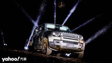 突破框架造就經典續章!2021 Land Rover全新大改款Defender正式在台上市!