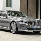 The 2020 BMW 7-series Has 40 Percent More Kidney Grille