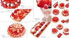 【超想食!】日本「士多啤梨日」 水果蛋糕店推32款流口水甜品
