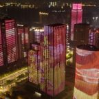 Coronavirus: Wuhan celebrates end of lockdown with dazzling light show