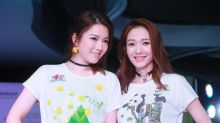 Christine Kuo and Grace Wong give blessings to Leanne Li