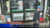 Authorities search for ATM burglary suspects