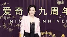Chinese Actress Fan Bingbing Makes First Public Appearance in Almost a Year After Tax Scandal