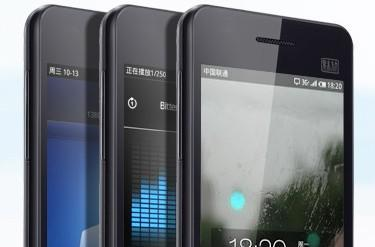 Meizu M9 christens site launch with full specs list