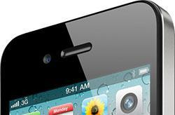 iSuppli suggests Apple's cash infusion going toward display manufacturing