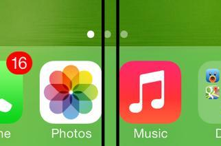 The most frustrating thing you've never noticed about your iPhone's home screen