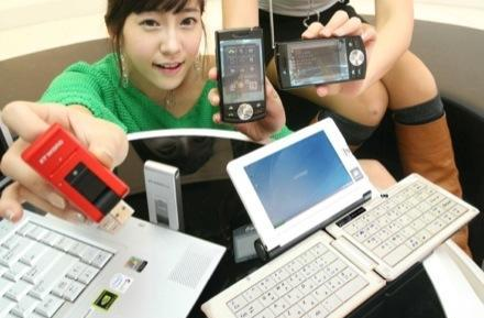 Samsung rolls out second generation WiMax devices in Korea
