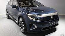 EV maker Byton halts operations for six months amid financial woes