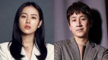 Son Ye Jin dan Lee Sun Gyun Pertimbangkan Tawaran Main Film Hollywood