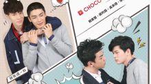 【台版《大叔的愛》】台灣BL神劇《HIStory》題材大膽新穎攻陷年輕人市場