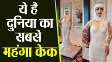 world's most expensive wedding cake