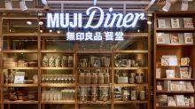 無印良品全新推的 Muji Diner 第一家開幕!比起 Cafe & Meal,Diner 看起來更著重晚餐體驗!