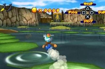 Demo for Ape Escape spin-off, headed for Japanese gamers only