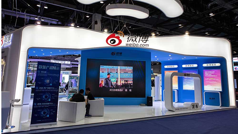 News post image: Weibo Earnings Mixed As China Social Stock Falls