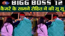 Bigg Boss 12: Rohit Suchanti to pee in a sipper during captaincy task