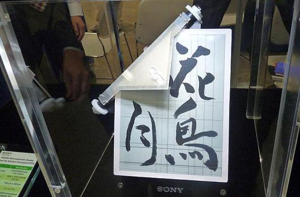 Sony shows off, folds up super flexible organic TFT display