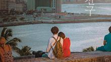 宋慧喬新劇《男朋友》預告片曝光!今次與細她11年的朴寶劍飾演情侶