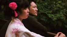 """""""Family Romance, LLC"""" : Werner Herzog entre documentaire et fiction au Japon"""
