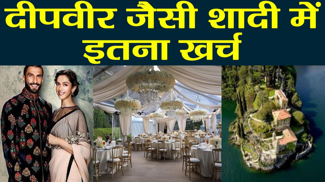 Deepika Ranveer Wedding: Cost to GET MARRIED in Villa Del ...
