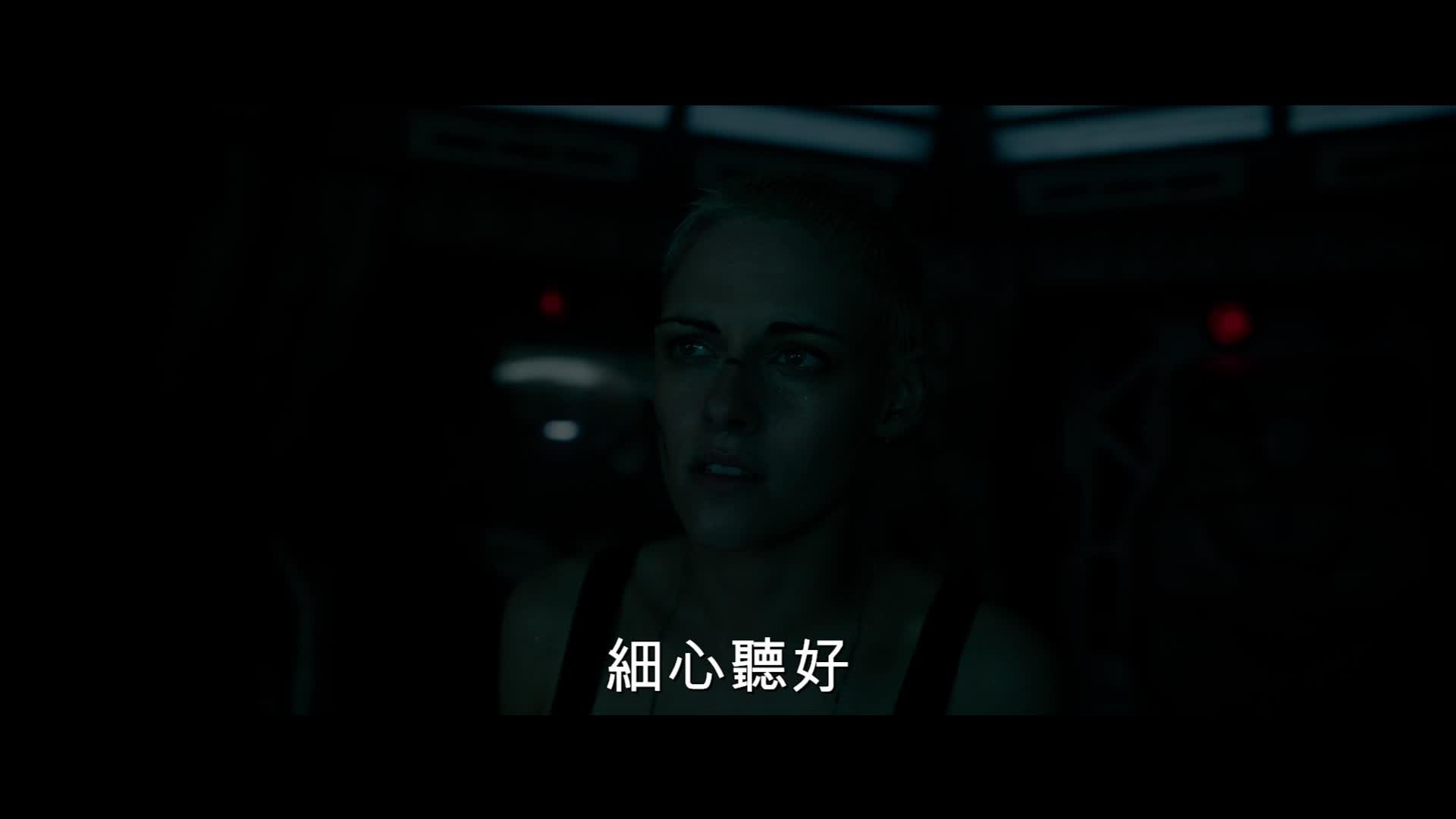 《深海異獸》電影預告