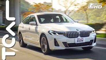 [新車試駕] 精緻且完熟的慢活姿態 BMW 630i Gran Turismo M Sport