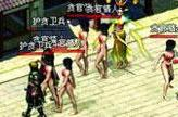 Chinese anti-corruption game a local hit