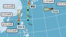 第6號颱風海陸警齊發!警戒範圍曝 防強風豪雨