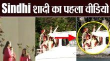 Deepika Padukone  Ranveer Singh's Sindhi wedding video gets leaked