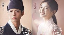 Meet 'Love In The Moonlight' star Park Bo-gum in Singapore on 18 Feb