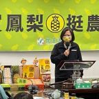 Prickly problem: Taiwan says won't be beaten by China pineapple ban