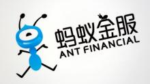 Ant Financial's Yu'e Bao to cap personal accounts