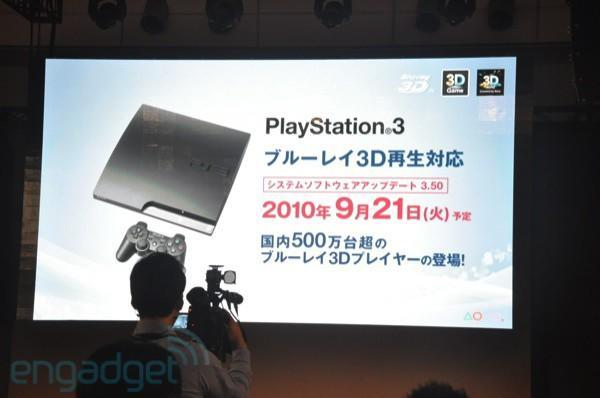 PS3 update 3.50 adds 3D Blu-ray movie support starting September 21
