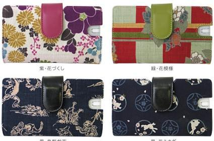 Miyabi DS Lite cases are classy, available