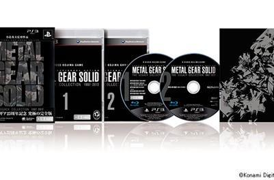 Metal Gear Solid Legacy Collection coming to Japan in July, includes artbook