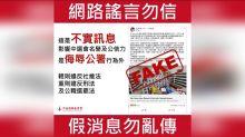 網傳罷韓作票50箱 半夜運到區公所 中選會怒斥:假消息 別再傳!