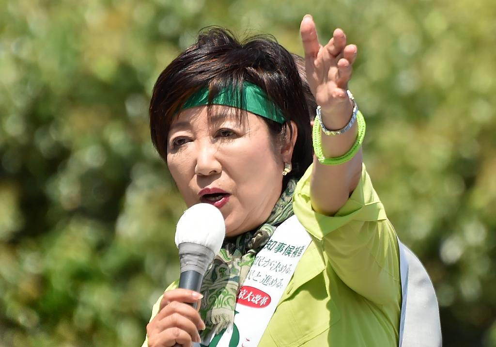 Tokyo's new mayor Yuriko Koike, a 64-year-old former TV anchorwoman, speaks fluent English and Arabic -- the latter acquired as a student in Cairo -- and has also served as environment minister (AFP Photo/Kazuhiro Nogi)
