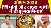 President Kovind, PM Modi, Congress leader Rahul Gandhi extend Onam greetings