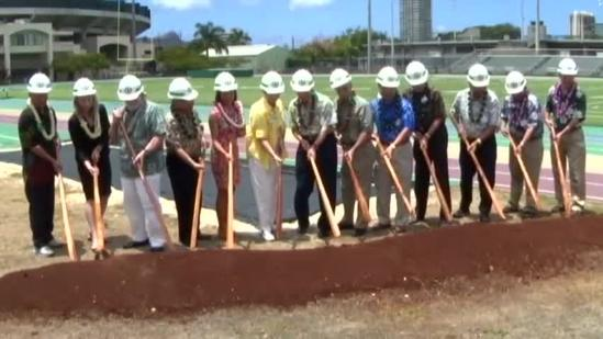 UH breaks ground on new sports complex