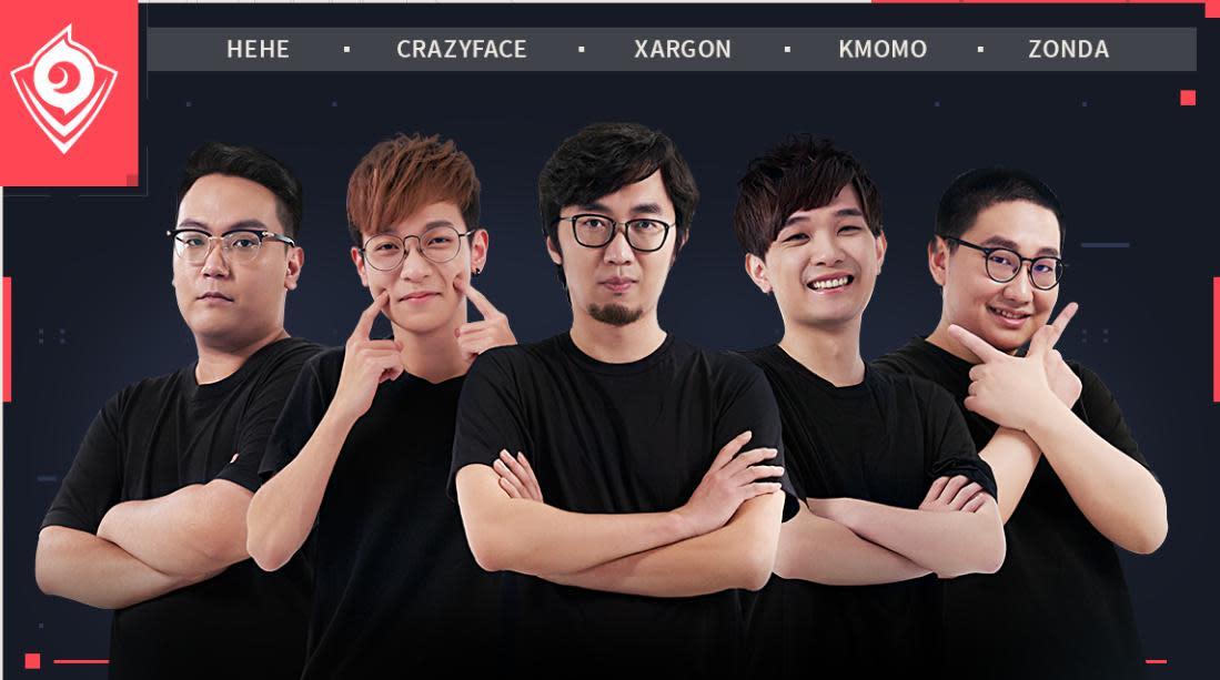 Xargon 領軍參戰《特戰英豪》東南亞邀請賽,Yahoo奇摩遊戲同步全程轉播!