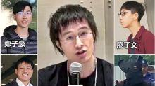 【潛逃台灣】內地公安:12港人案已完成偵查 移送檢察院審查起訴
