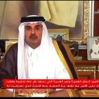 Qatar emir ready for Gulf crisis dialogue with conditions