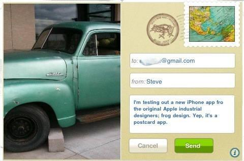 Everything old is new again; frog design does an iPhone app